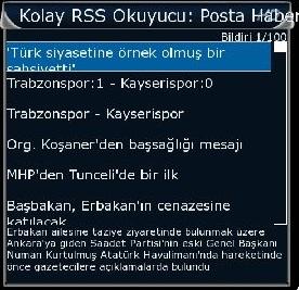 rss_01
